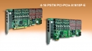 PSTN 4-16 ports PCI & PCIe